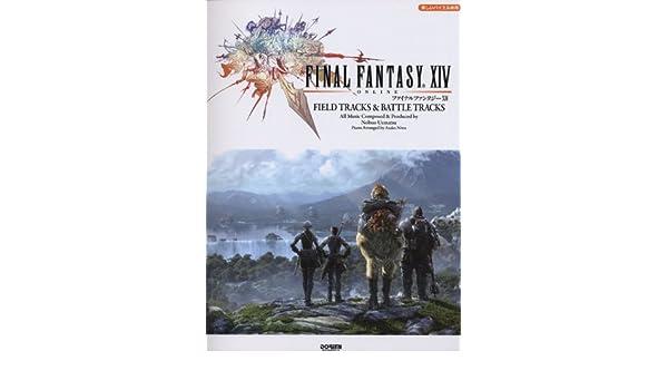 final fantasy xiv 14 piano solo sheet music book field tracks