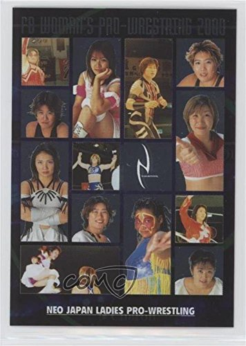Neo Japan Ladies Pro-Wrestling (Trading Card) 2000 Future Bee Women's Pro-Wrestling Collection - Promotion Cards #NoN