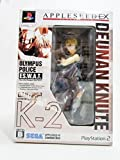 Appleseed EX [Limited Box] [Japan Import]