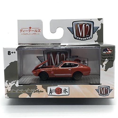 - M2 Machines 1970 Nissan Fairlady Z432 Custom (Red) - Auto-Japan Release 1 2017 Castline Premium Edition 1:64 Scale Die-Cast Vehicle & Display Case Set (JPN01 17-70)