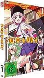 School-Live! (Gakkou Gurashi!) - Vol.1