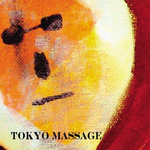 Tokyo Massage  Clean