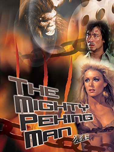 the-mighty-peking-man