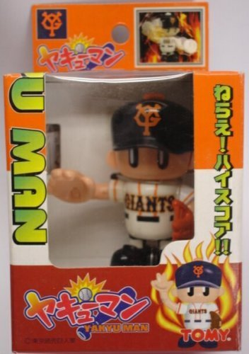 Tommy Yakyu Man Pitcher-01 Yomiuri Giants (pitcher) (japan import)