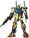 Gundam MSN-00100 Hyaku-Shiki HGUC 1/144 Scale