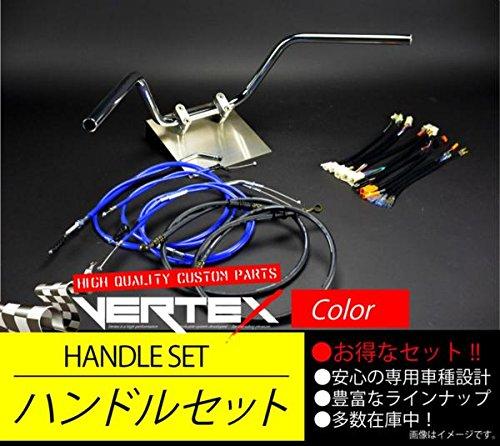 CBX400F アップハンドル セット セミ絞りオニハン セミしぼり鬼ハンドル ブルーワイヤー B075HDHBN6