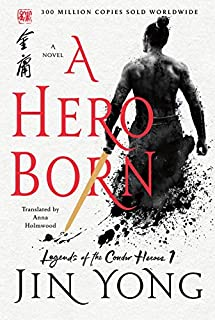 Book Cover: A Hero Born: A Novel