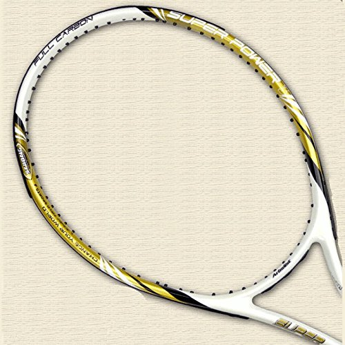 Bazaar Grande raquette de formation visage plein carbone raquette de tennis en fibre super léger pour les débutants