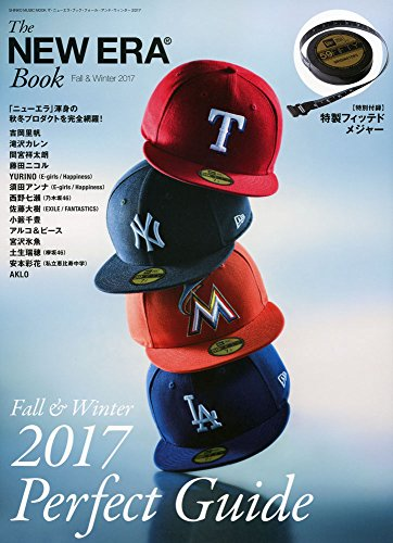 The New Era Book 2017年秋冬号 画像 A