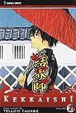 Kekkaishi, Vol. 21 by Yellow Tanabe (2010-05-11)