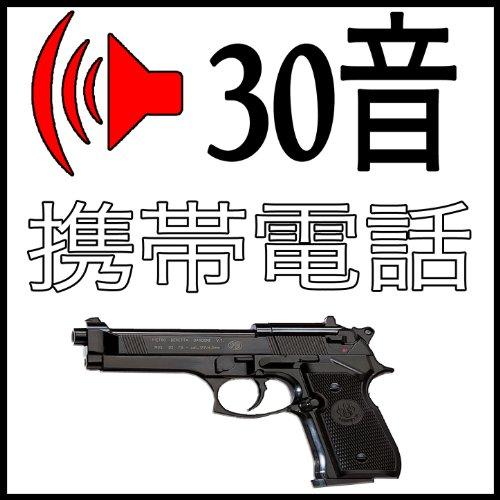 Bazooka (バズーカ)