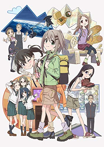 Encouragement of Climb Third Season Volume 1 (Full Purchase Bonus: Serial code to exchange for a B2 size cloth poster decorated with an illustration from the anime) (Blu-ray)