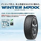 ダンロップ(DUNLOP) スタッドレスタイヤ WINTER MAXX 215/60R17