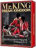 Mr.KING写真集『DREAM KINGDOM』初回限定版