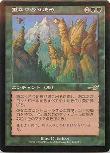 マジックザギャザリング MTG 緑 日本語版 重なり合う地形/Overlaid Terrain NEM-108 レア