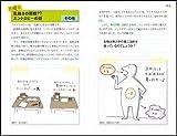 Ainshutain to saru : Pazuru de nozoku butsuri no sekai