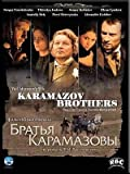 BRATYA KARAMAZOVY / THE BROTHERS KARAMAZOV 12 EPISODES 2 DVD NTSC БРАТЬЯ КАРАМАЗОВЫ / BY FYODOR DOSTOEVSKY