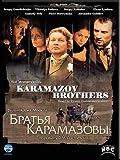 BRATYA KARAMAZOVY / THE BROTHERS KARAMAZOV 12 EPISODES 2 DVD NTSC БРАТЬЯ КАРАМАЗОВЫ / BY FYODOR DOSTOEVSKY