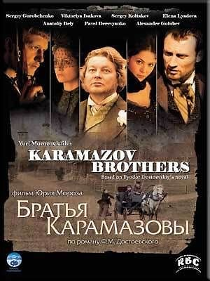 a review of movie the brothers karamazov Film & animation show more show less loading autoplay when autoplay is enabled,  nietzsche, dostoevsky, and the brothers karamazov | jordan b peterson - duration: 4:18.