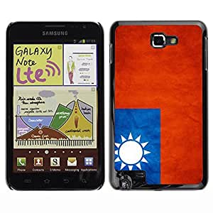 Shell-Star ( National Flag Series-Taiwan ) Snap On Hard Protective Case For Galaxy Note / i717 / T879 / N7000 / i9220