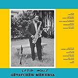 Getatchew Mekurya (Ethiopian Urban Modern Music Vol. 5) [Vinyl]