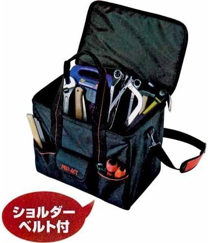 コーナンオリジナル(Kohnan Original) 道具袋 PAML-363