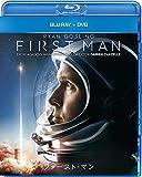ファースト・マン ブルーレイ+DVD [Blu-ray]
