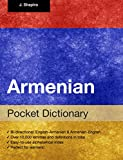 Armenian Pocket Dictionary