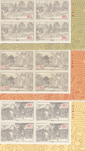 China Stamps   2001 27  Scott 3157 59 340Th Anniversary Of Zheng Chenggongs Recovery Of Taiwan   Imprint Block Of 4   Mnh  F Vf