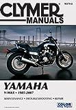 Yamaha VMX1200 V-Max 1985-2007 (Clymer Manuals: Motorcycle Repair)