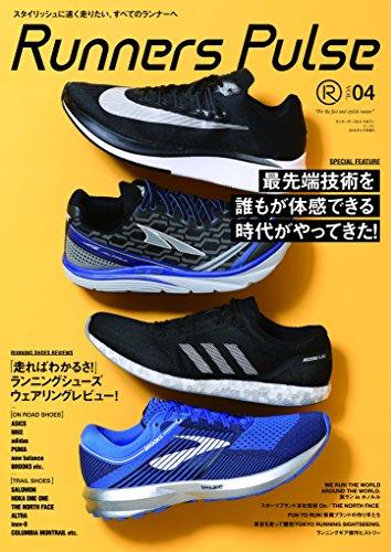 Runners Pulse Magazine Vol.4 (ワッグル4月号増刊)