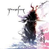 Shin-Ken by Persefone (2010-02-01)