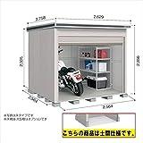 ヨド物置 エルモトピット LOD-2525HD 追加棟 (土間タイプ)*追加棟施工には基本棟の別途購入が必要です 『自転車・バイクの盗難対策に バイクガレージ』 カシミヤベージュ