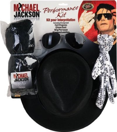Michael Jackson Performance Kit Costume Accessory - Jackson Michael Sunglasses
