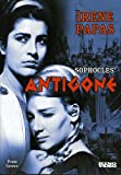 Antigone [Import USA Zone 1]