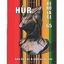 Hur (Xerolage) (Volume 65)