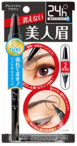 BCL BROWLASH EX Eyebrow Pencil & Liquid Grayish Brown (Best Japanese Brow Pencil)