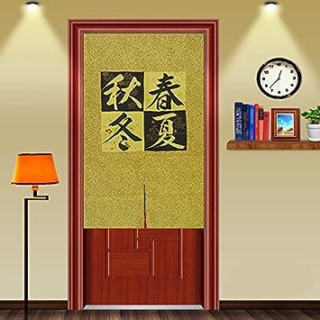 Japanese Doorway U0026 Window Curtain (Noren)