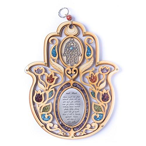 Muslim Evil Eye Stone Protection Symbols Hand Of - Arabic Quran Gift