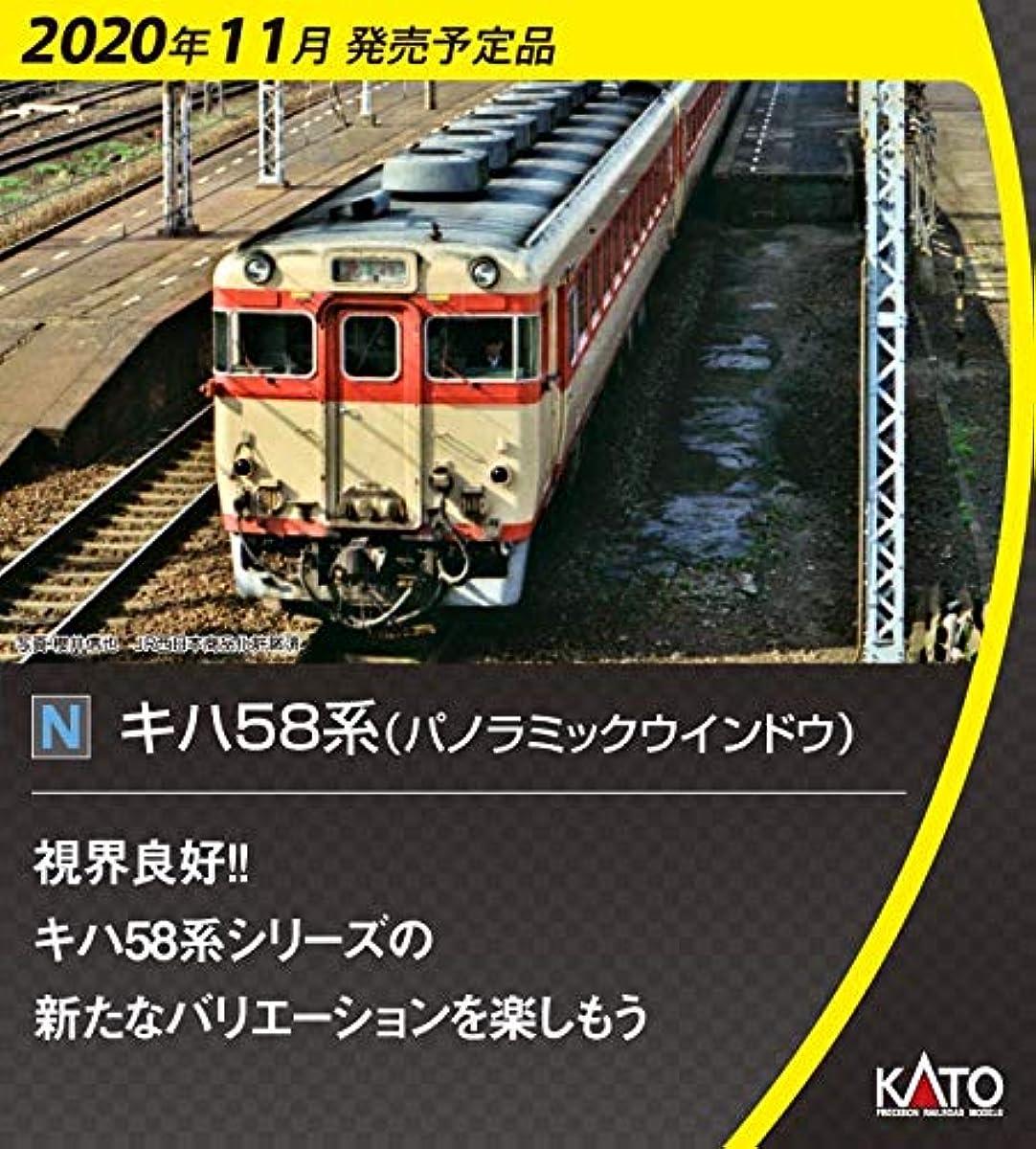 [해외] KATO N게이지 기하58 계 파 노라밋쿠우인도우 4 양세트 10-1600 철도 모형 디젤 카
