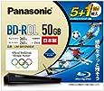 パナソニック 録画用2倍速BD片面2層50GB(追記型)6枚パック