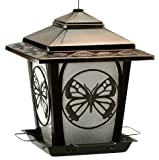 Cheap Audubon Hopper Feeder with Butterfly  Model   NA32321