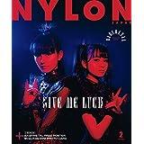 NYLON JAPAN 2020年2月号