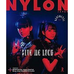 NYLON JAPAN 最新号 サムネイル