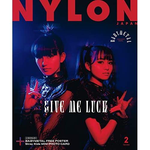 NYLON JAPAN 2020年2月号 表紙画像