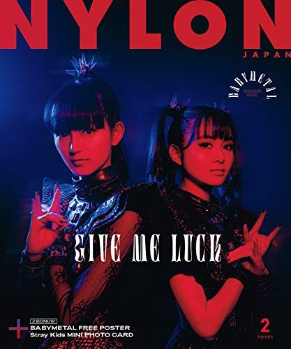 NYLON JAPAN 最新号 表紙画像