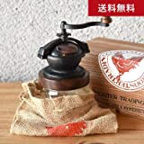 RED ROOSTER TRADING COMPANY カマノ・コーヒーミル(Camano Coffee Mill)