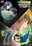 魔人探偵 脳噛ネウロ 7 [DVD]