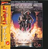 Raiders Of The Lost Ark: The Movie On Reord - Japanese Pressing