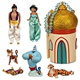 Disney Store Princess Jasmine Mini Castle Play Set ~ Aladdin